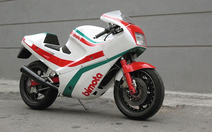 Q82 Bimota - Italian Motorcycle Quiz