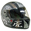 MARUSHIN 777 TIGER helmet - SHARP 5-star rated helmets