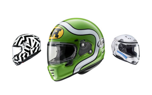 coolest motorcycle helmets 488x305 - Home new